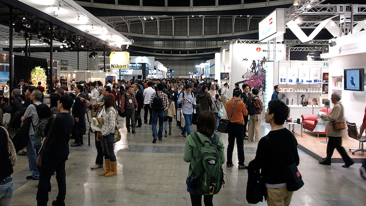 Content Dam Up Online Articles 2018 07 Trade Show