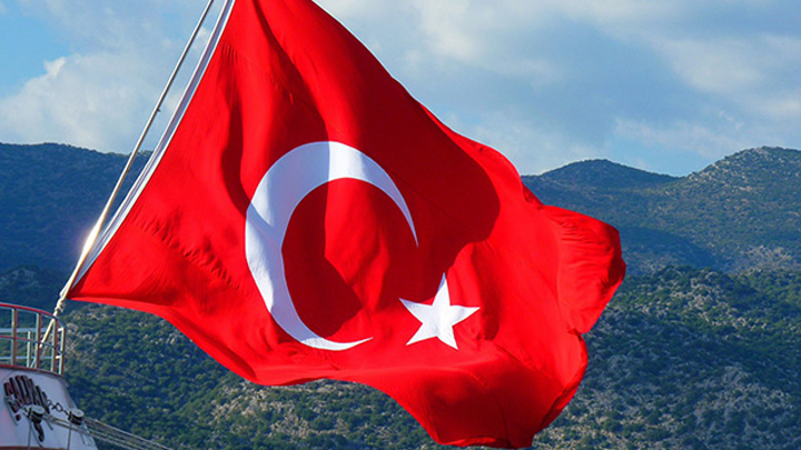 Content Dam Cospp Online Articles 2015 February Wind Turkey Flag