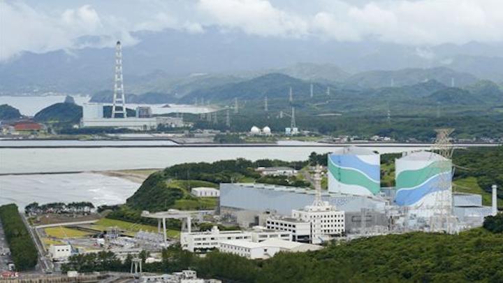 Content Dam Elp Online Articles 2014 09 Japan Nuclear Power Plant Elp
