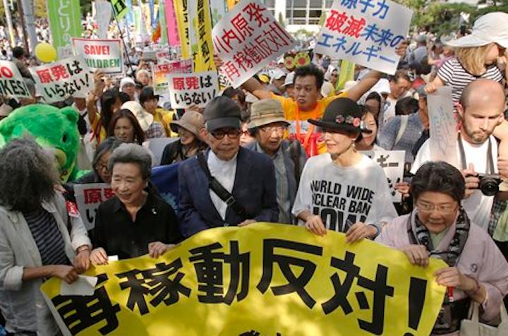 Content Dam Elp Online Articles 2014 10 Japan Nuclear Protest Elp