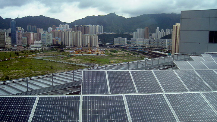 Content Dam Elp Online Articles 2015 January Rooftop Solar China Elp