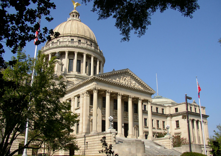 Content Dam Elp Online Articles 2016 12 Mississippi State House Elp