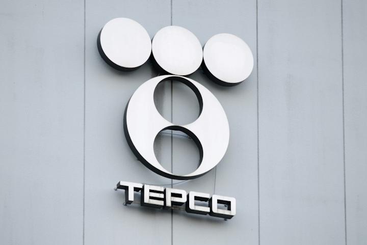 Content Dam Etc Medialib Platform 7 Pennenergy Articles Online Exclusive Articles 2012 Tepco