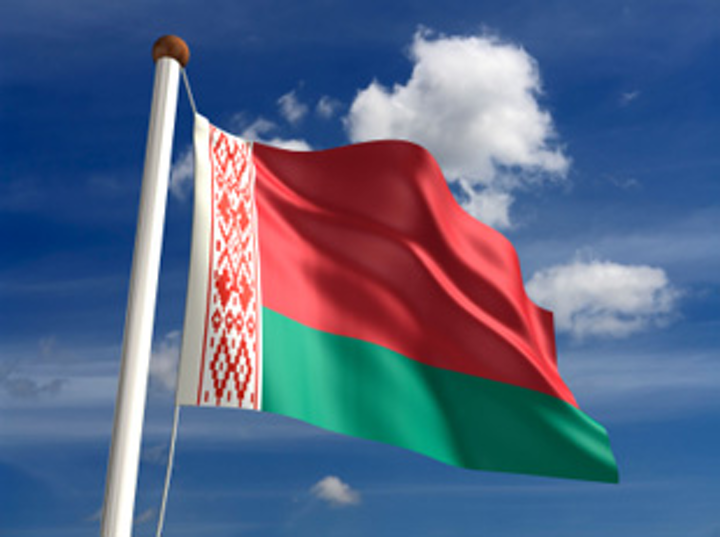 Content Dam Hydroworld Online Articles 2012 12 Belarus Flag