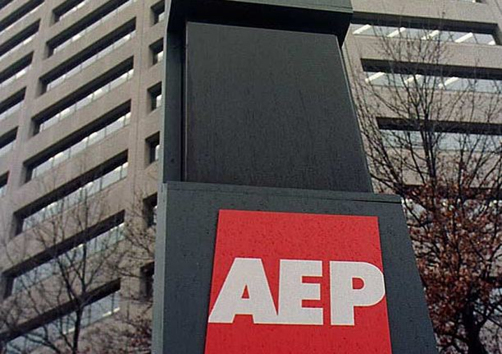 Content Dam Pennenergy Online Articles 2015 July Aep Building