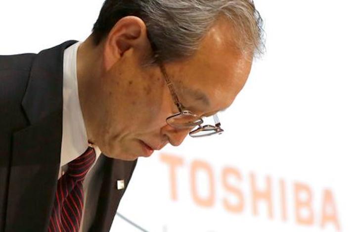 Content Dam Pennenergy Online Articles 2017 03 Ap Japan Toshiba2