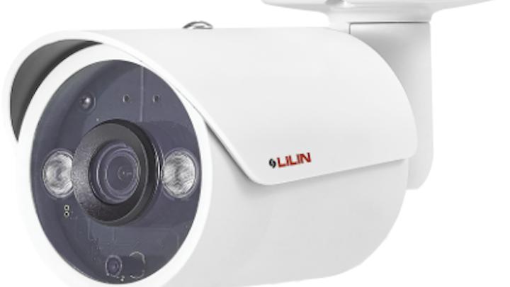 Content Dam Up En Articles 2017 06 Video Surveillance Outdoor Bullet Camera Helps Easily Deploy A Surveillance System Leftcolumn Article Thumbnailimage File